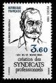 Serie sellos Francia 2305 (**)