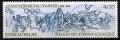 Serie sellos Francia 2314 (**)