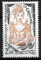 Serie sellos Francia 2315 (**)