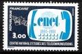 Serie sellos Francia 2317 (**)