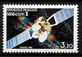 Serie sellos Francia 2333 (**)