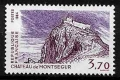 Serie sellos Francia 2335 (**)