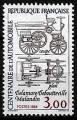 Serie sellos Francia 2341 (**)