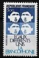 Serie sellos Francia 2347 (**)
