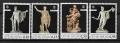 Serie sellos Vaticano S/N 2018. Patrimonio Estatuas