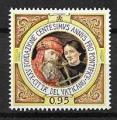 Serie sellos Vaticano S/N 2018. Aniversario Fundación