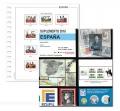 Suplemento 2018 sellos España Bl. de 4. Sin montar. Papel crema