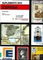 Suplemento 2020 sellos España. Sellos cortados de HB. Montado