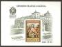 Prueba Lujo nº019. EXP. FILATÉLICA NACIONAL EXFILNA'89.Toledo