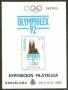 Prueba Lujo nº026.EXP. MUNDIAL DE FILATELIA OLÍMPICA OLYMPHILEX'
