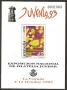 Prueba Lujo nº030.EXP. NACIONAL DE FILATELIA JUVENIL JUVENIA'93